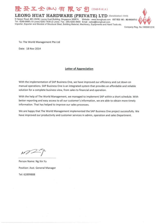 Letter-of-appreciation-Leong-Huat